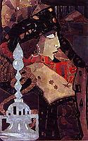 Ahinora, 1922, milev