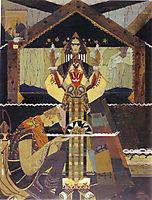Obruchenie, 1923, milev