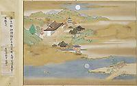 Landscape around Ishiyama-dera and Lake Biwa, mitsuoki