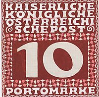 Design for the 10 Heller Porto brand of Austrian Post in the Levant (not issued), moser