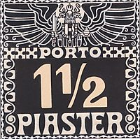 Design for the 1102 piastres Porto brand of Austrian Post in the Levant (not issued), moser