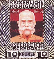 Design for the anniversary stamp with Austrian Emperor Franz Joseph , 1908, moser