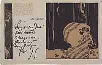 Ver Sacrum postcard nr. 12 I. Secessionausstellung  with greeting line of the art historian Julius von Schlosser, 1898, moser