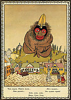 Illustration for the book of B. Dix -Toys-, 1911, narbut