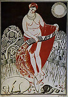 Illustration to Volodymyr Narbut-s poem -Before the Easter-, 1919, narbut