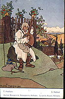 Old Ukraine. Bandura-player., 1917, narbut