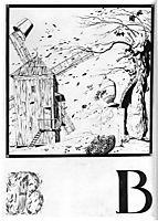 Sheet -V- from the album -Ukrainian alphabet-, 1917, narbut