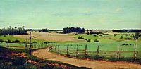 Summer landscape with road, c.1875, orlovsky