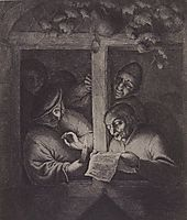 The Singers at the Window, c.1667, ostadeadriaen
