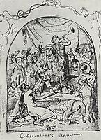 Modern Idyll , 1880, perov
