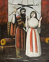 Brother and sister. A scene from the play Vladimir Guniya, pirosmani