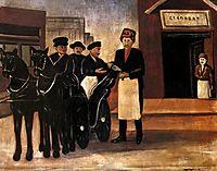 Phaeton near eatery, 1916, pirosmani