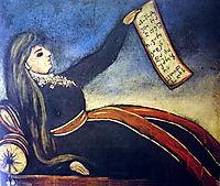 Reclining woman leaning on mutaka, pirosmani
