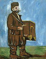 Organ grinder, 1910, pirosmani
