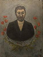 Portrait of a railway worker (Misha Meheteli), pirosmani