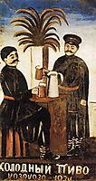 Signboard Cold Beer, c.1910, pirosmani