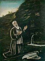St. George the Anchorite, pirosmani