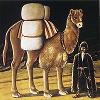 Tatar Camel Driver, pirosmani