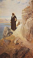 And he returned to Galilee in the power of the Spirit, c.1900, polenov