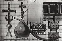 Crosses. Lattice. Details., 1883, polenov