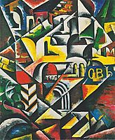 Cubist landscape city , c.1914, popova