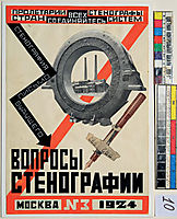 Magazine cover design for Questions of Stenography, popova