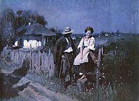 A Date, pymonenko