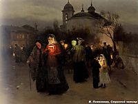 Maundy Thursday, pymonenko