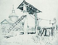 Church and bell tower in Chuguyev, 1880, repin