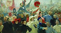 Manifestation. October 17, 1905, 1907, repin