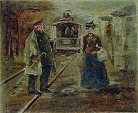 On the platform of the station. Street scene with a receding carriage, repin