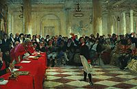 A. Pushkin on the act in the Lyceum on Jan. 8, 1815, 1911, repin