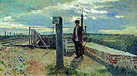 Railway guard. Hotkovo. , 1882, repin
