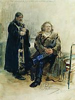 Refusal of Confession, repin