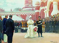 Speech of His Imperial Majesty on May 18, 1896, 1897, repin