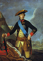 Portrait of Peter III of Russia, rokotov