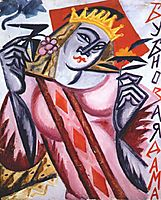 Queen of diamonds, 1915, rozanova