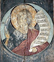 The Last Judgement: Isaiah, 1408, rublev