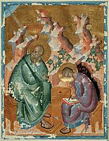 St. John the Evangelist, c.1400, rublev