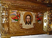 Savior nerukotvornyi (Saviour Not-Made-By-Hands) from the Zhovkva iconostasis , 1699, rutkovych