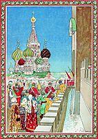 Illustration for the coronation album, ryabushkin