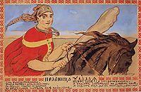 Nastassja Mikulichna, 1898, ryabushkin