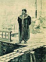 Sadko, a wealthy guest of Novgorod. Illustration for the book , 1895, ryabushkin