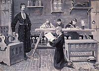 School of XVII Century, 1903, ryabushkin