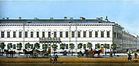 Demidov hotel. Fragment of , 1835, sadovnikov