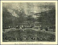 Illumination of the Theatre Square in 1856, sadovnikov