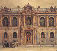 The mansion of Countess Z. I. Yusupova, 1866, sadovnikov