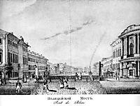 Policeman bridge in the 1830s, now Green Bridge, c.1830, sadovnikov