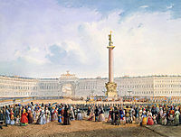 View of Palace Square and the General Headquarters Building in St. Petersburg, c.1847, sadovnikov