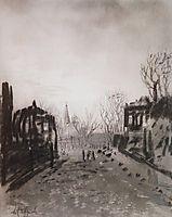Twilight, c.1880, savrasov